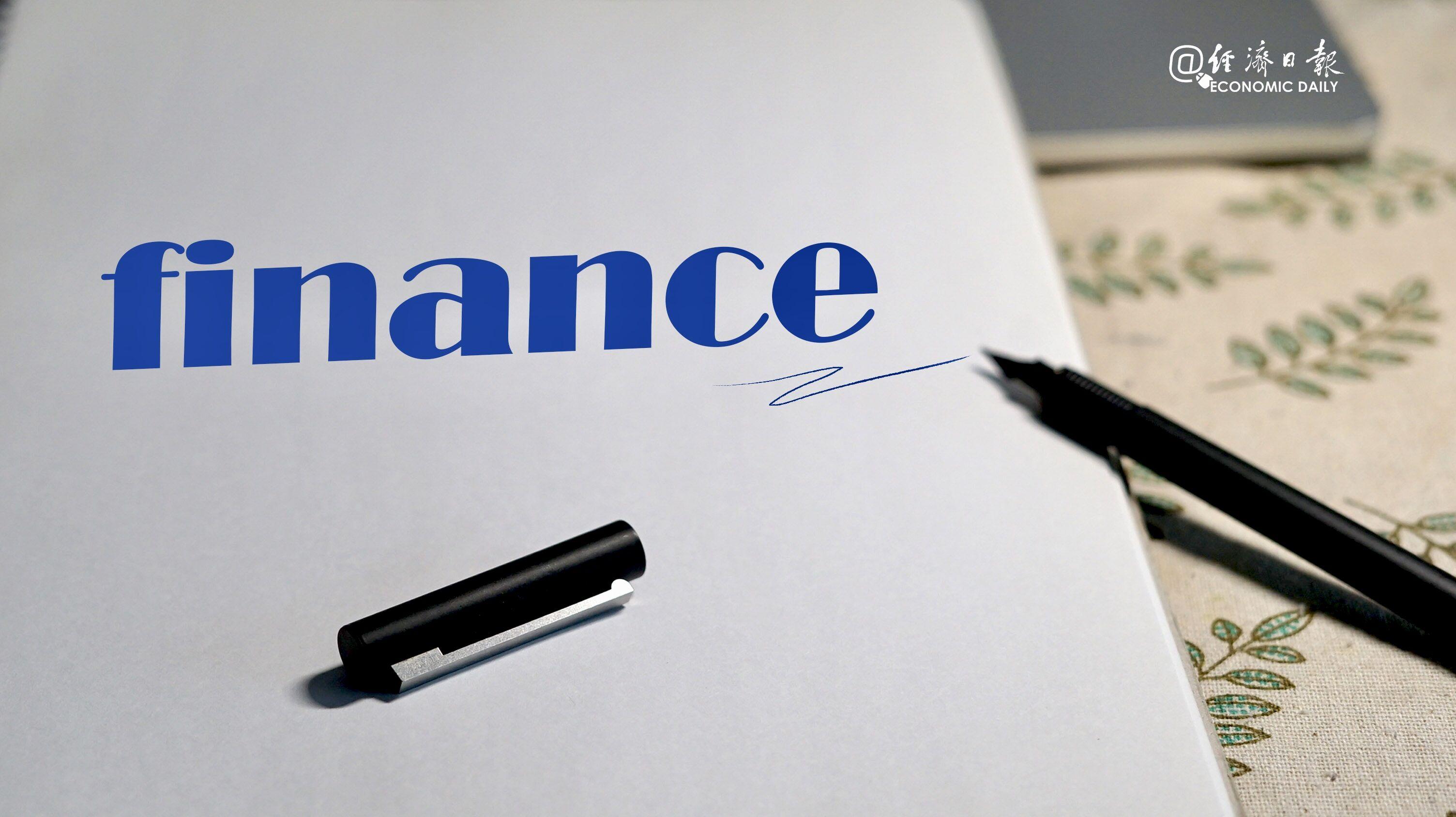知道信托产品和银行理财有什么不同吗