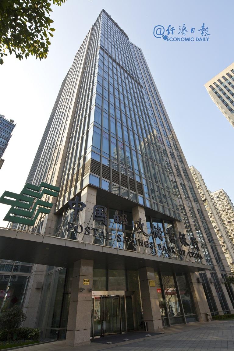 邮储银行公布A股IPO发行结果:联席主承销商首次联袂承诺股份锁定
