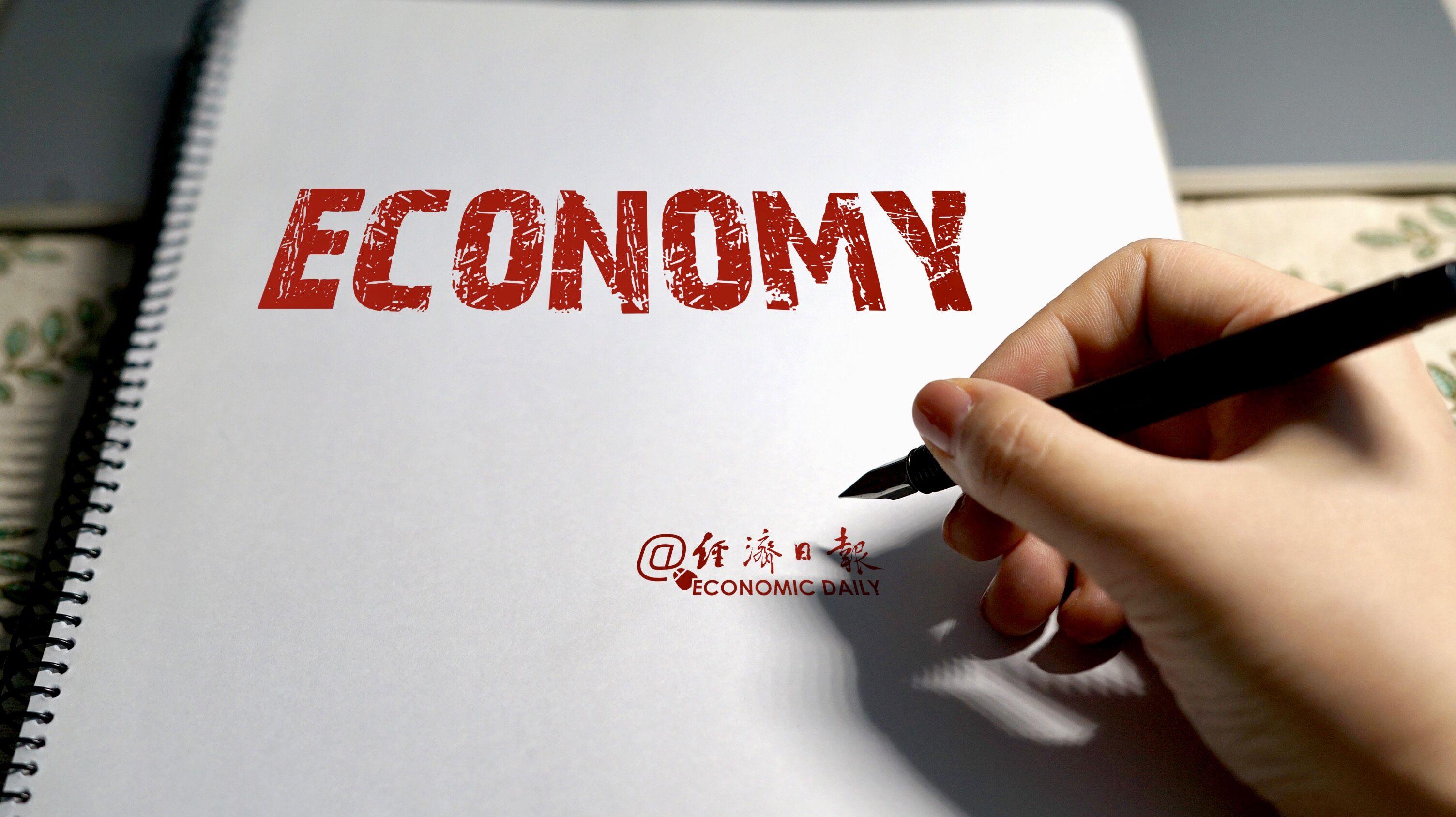 心水论坛79667激发资本市场新期待 盘点春节档经济数据