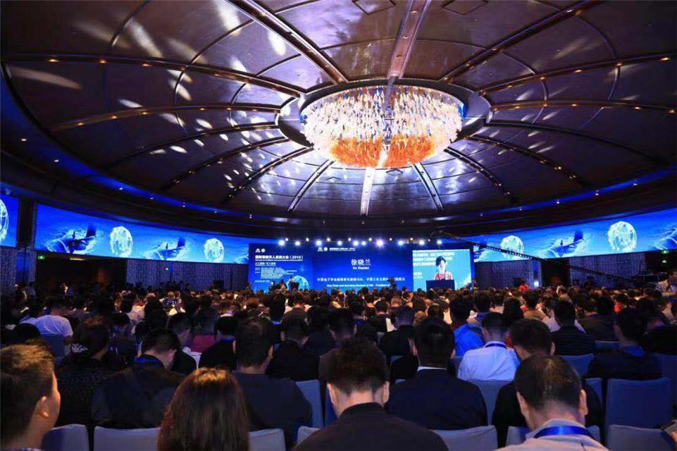 國際智能無人系統大會(2019)在西安成功舉辦