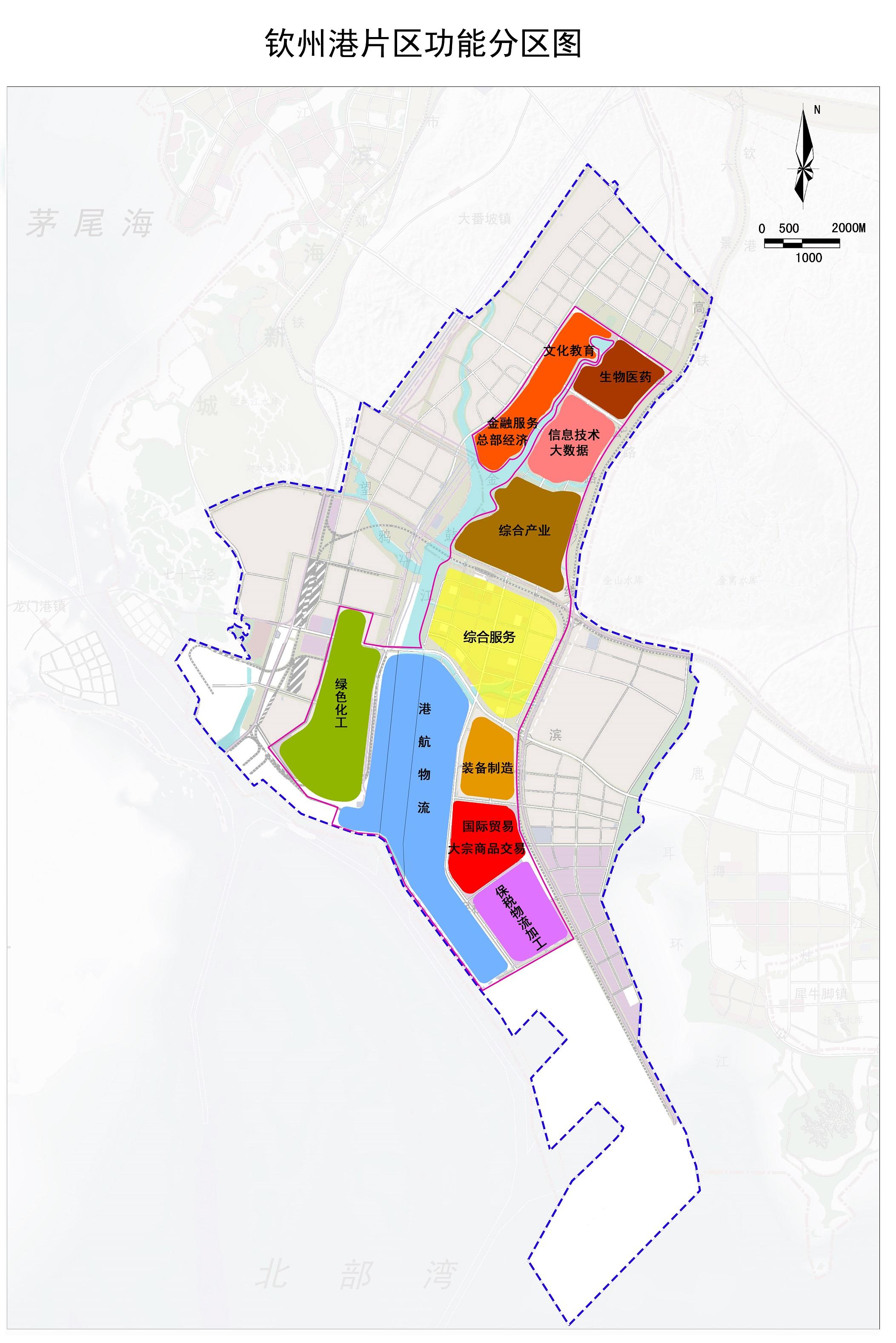 广西自贸试验区钦州港片区:建设国际陆海贸易新通道门户港