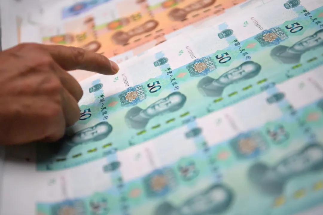 金融罚款上限将提高至2000万元!