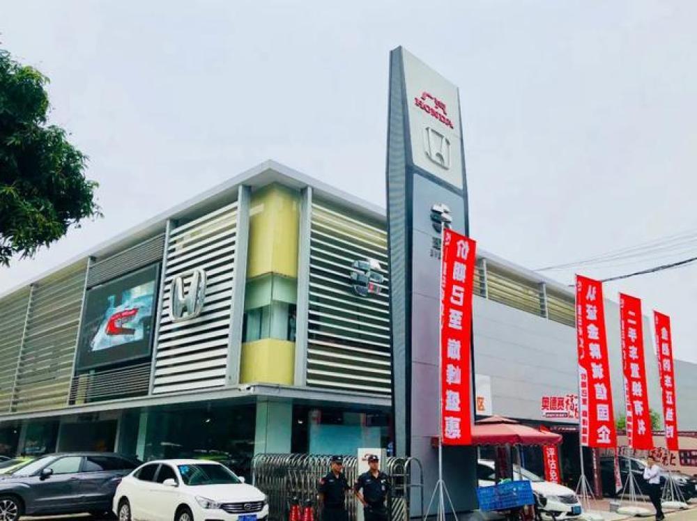 亏损、倒闭、坑车主…汽车4S店会退出历史舞台吗?