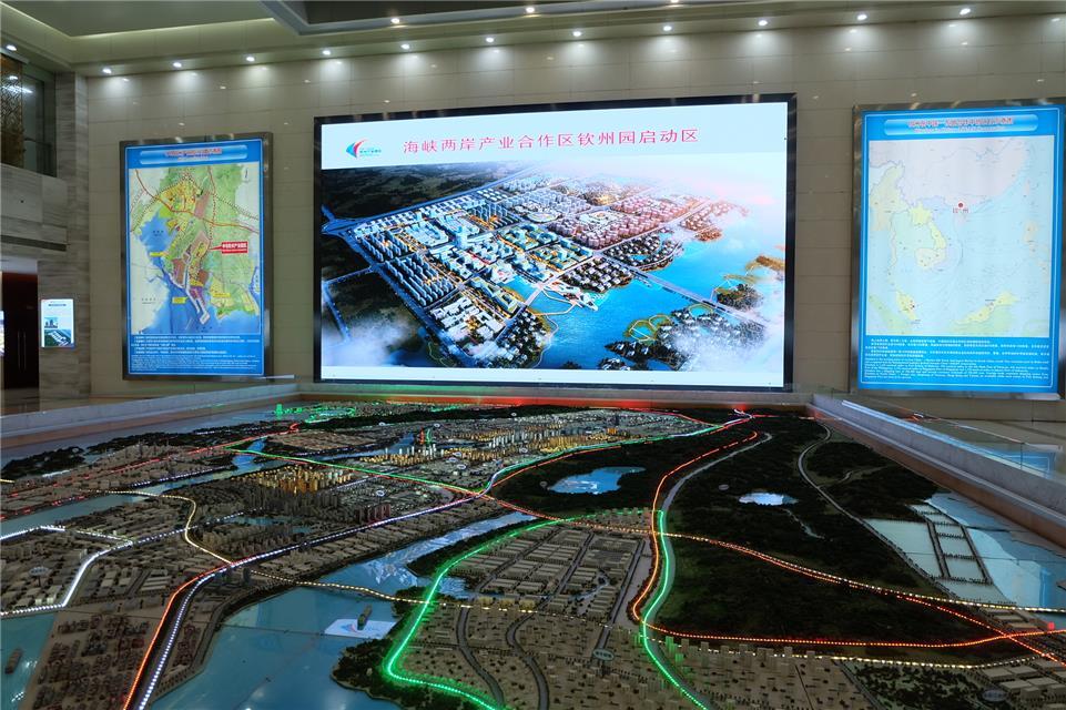 """中马钦州产业园:绘就""""两国双园""""国际产能合作新标杆"""