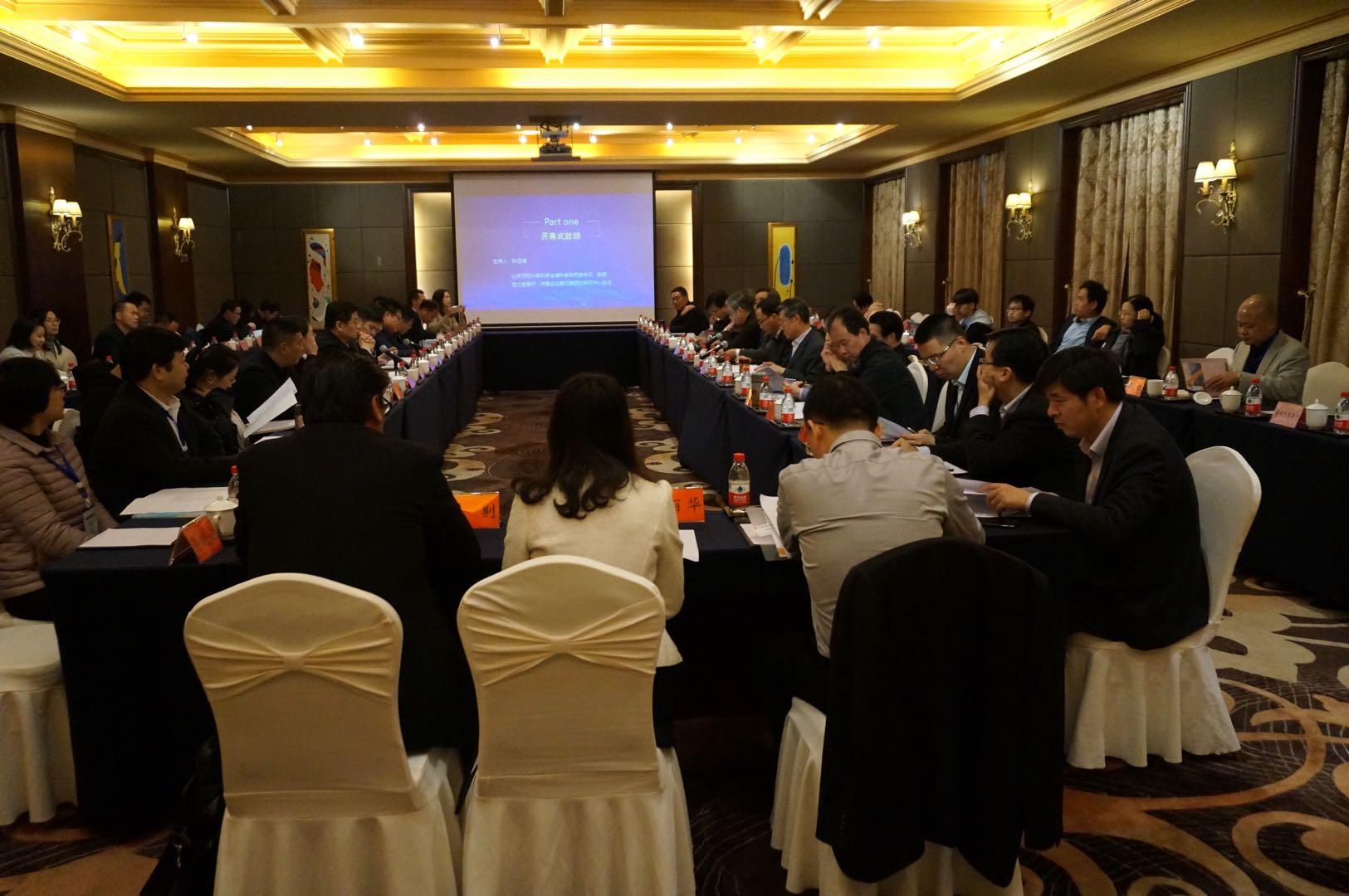 企業腐敗風險防控高端論壇在贛州舉辦